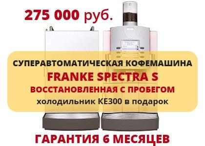 франке пура инструкция - фото 11